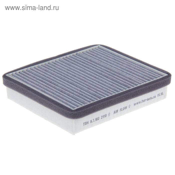 Фильтр салона угольный TSN 9.7.160, ВАЗ 2110 до 2003 г
