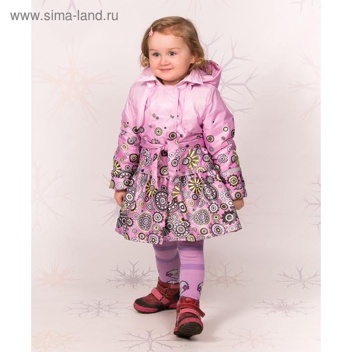 """Плащ для девочки """"Маришка"""" утепленный, рост 116 см (60), цвет розовый_ПЛ21016-05"""