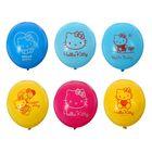 "Шар латексный 12"" Hello Kitty, пастель, 2-сторонний рисунок, набор 50 шт., цвета МИКС"