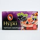 """Чай черный """"Принцесса Нури"""", смородина, 25 пакетиков*1,5 г"""