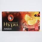 """Чай черный """"Принцесса Нури"""", лимон, 25 пакетиков*1,5 г"""