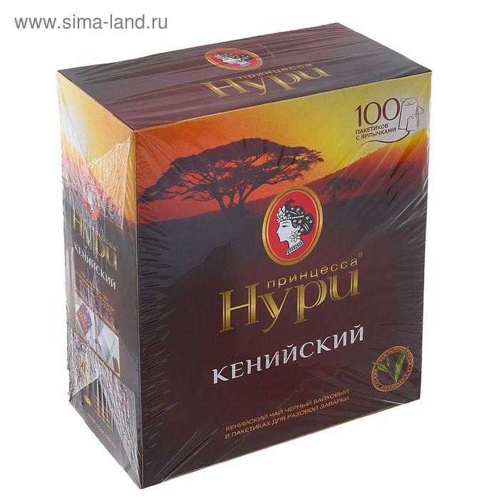 """Чай черный """"Принцесса Нури"""", Кенийский, 100 пакетиков*2 г"""