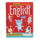 """Тетрадь для записи английских слов в начальной школе """"Мишка"""", 24 листа"""