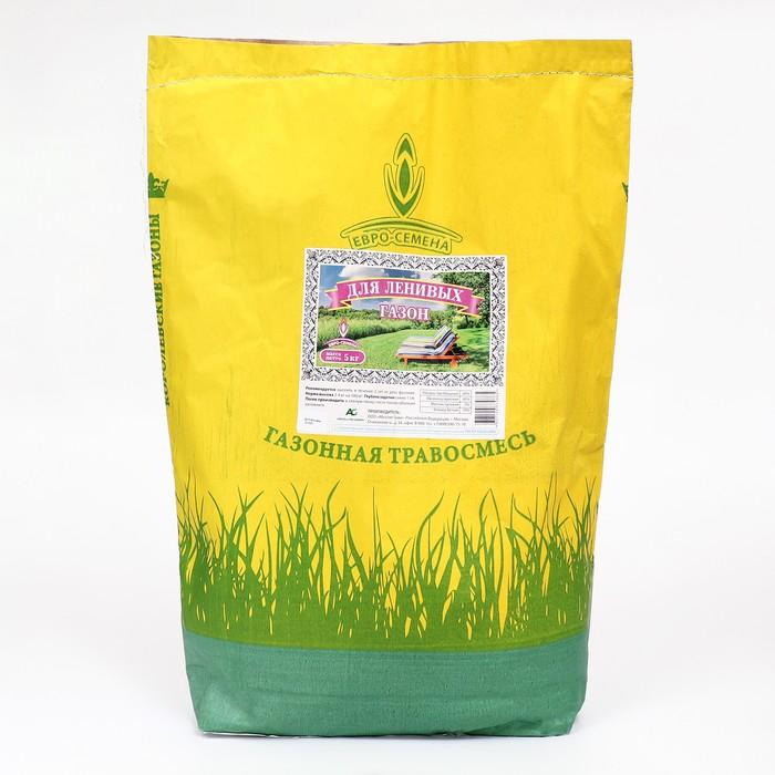 """Семена Газонная травосмесь """"Газон для ленивых, 5 кг"""