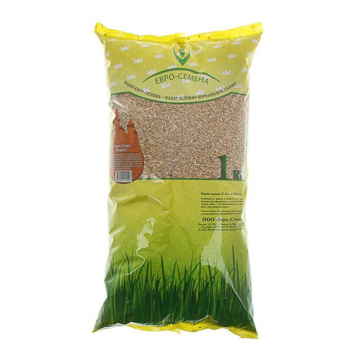 """Семена Газонная травосмесь """"Евро-спорт-Бюджет"""", 1 кг"""