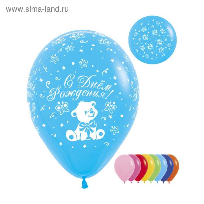 """Шар латексный 12"""" """"С Днём Рождения, мишка"""", пастель, набор 50 шт., цвета МИКС"""
