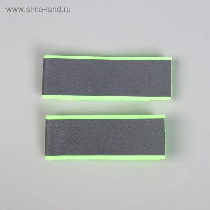 Ремешок съемный световой, цвет салатовый, набор 2шт