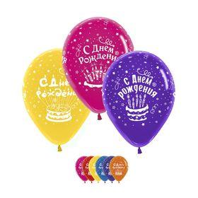 """Шар латексный 12"""" «С днём рождения», 3 торта, кристалл, набор 50 шт., цвета МИКС"""