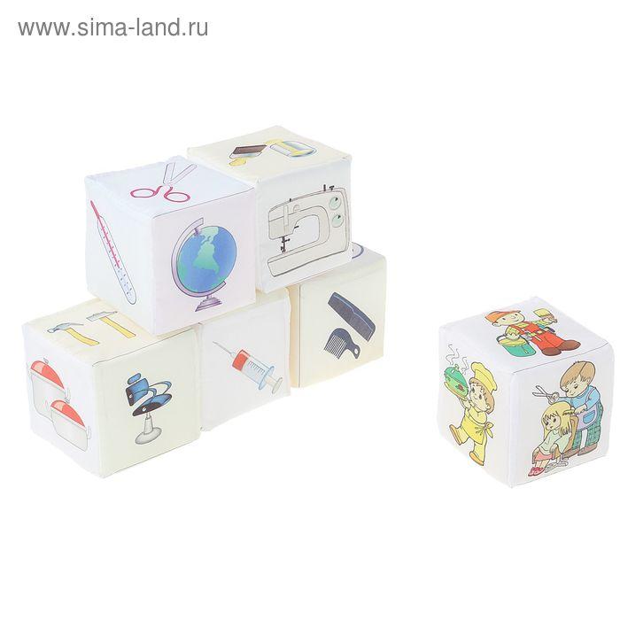 Набор мягких кубиков «Профессии»