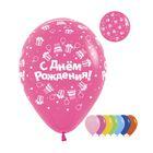 """Шар латексный 12"""" «С днём рождения», пастель, набор 50 шт., цвета МИКС - фото 953305"""