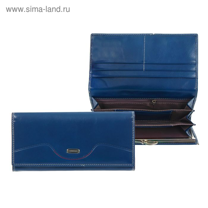 Кошелёк женский на клапане, 2 отдела на рамке, 4 отдела, отдел для карт, синий