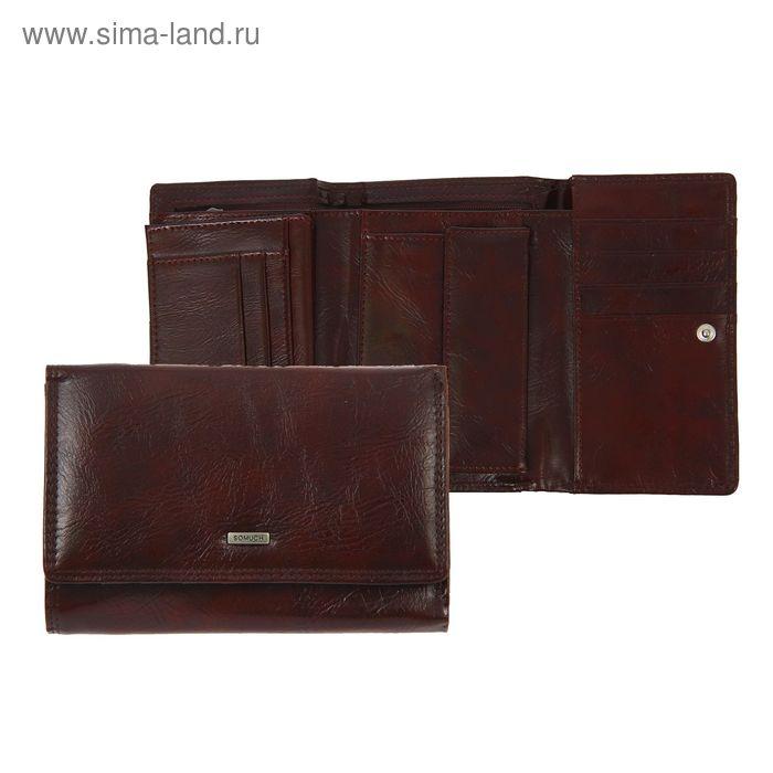 Кошелёк женский складной, 2 отдела, отдел для кредиток, отдел для монет на кнопке, коричневый