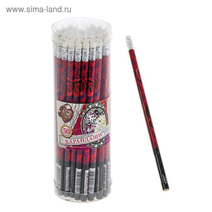 Карандаш чернографитный с резинкой НВ Ever After High Розовый, печать на корпусе, пластиковая туба
