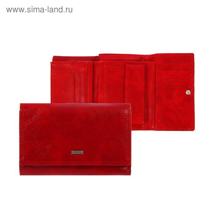 Кошелёк женский на кнопке, 2 отдела, отдел для кредиток, отдел для монет, красный