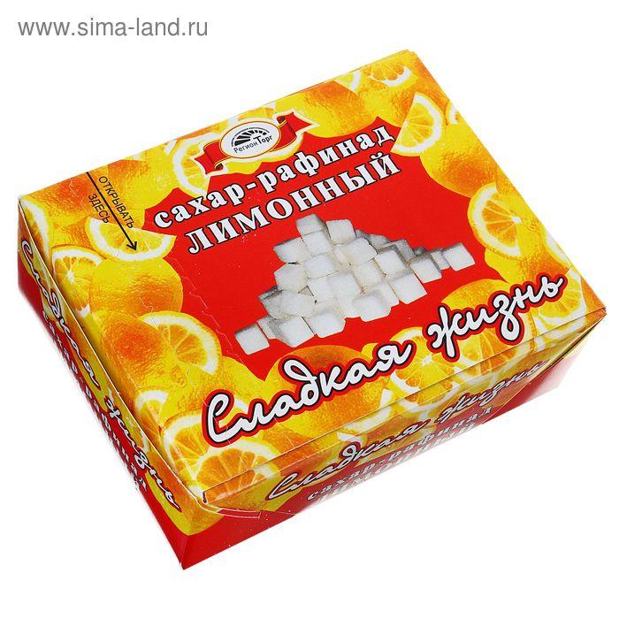 Сахар Регион Торг, рафинад, лимонный, 450 г