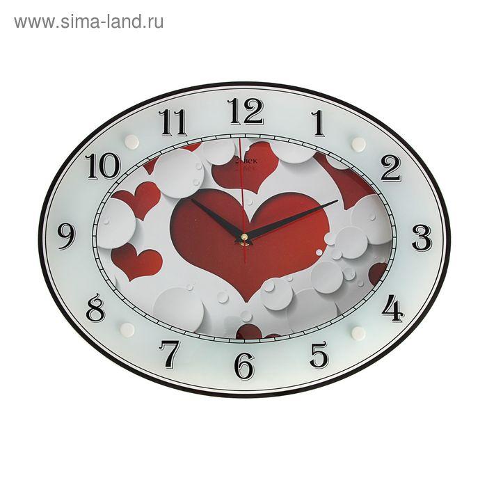 """Часы настенные овальные """"Сердце"""", 46х35 см"""