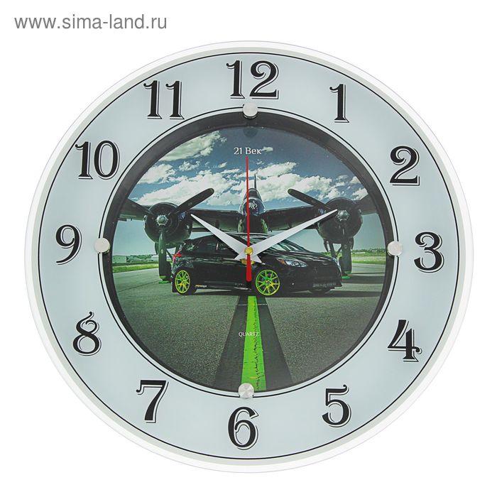 "Часы стеклянные круглые ""Самолет и спорткар"", цифры на кольце, 32х32 см"