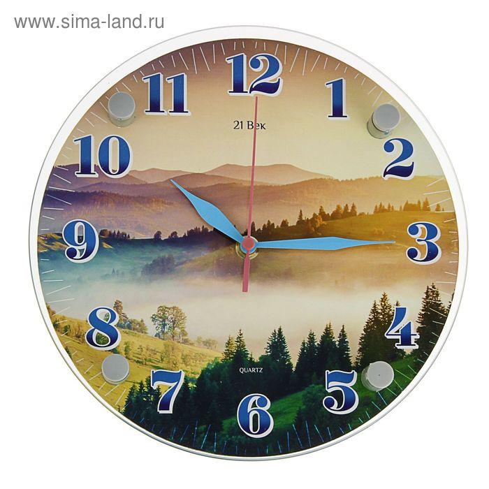 """Часы настенные круглые """"Озеро"""", 24 см"""