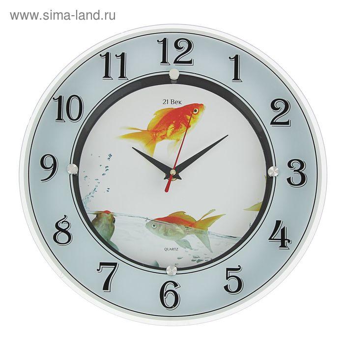 """Часы стеклянные круглые """"Золотая рыбка"""", цифры на кольце, 32х32 см"""