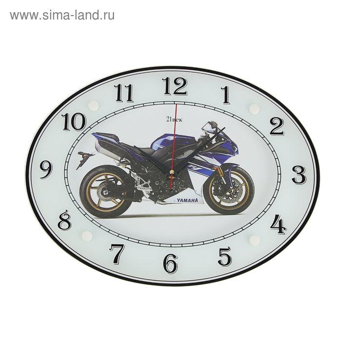 """Часы настенные овальные """"Спортивный мотоцикл"""", 46х35 см"""