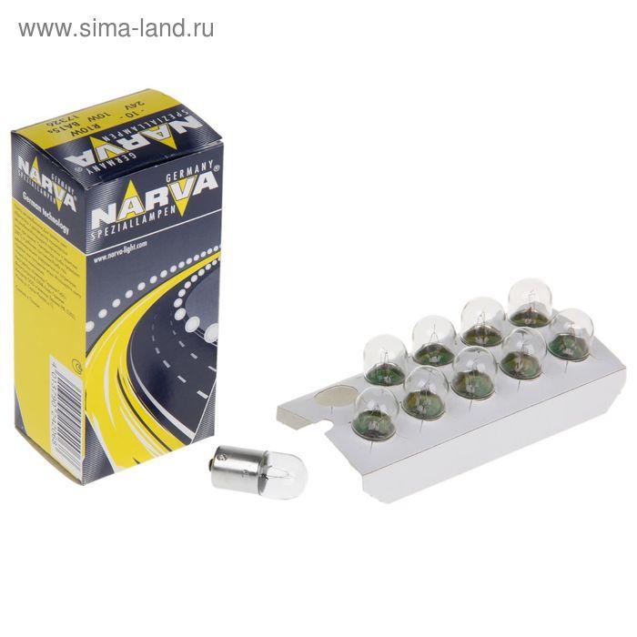Лампа автомобильная Narva, R10W, 24 В, 10 Вт
