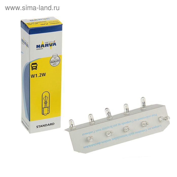 Лампа автомобильная Narva, W1,2W, 24 В, 1.2 Вт