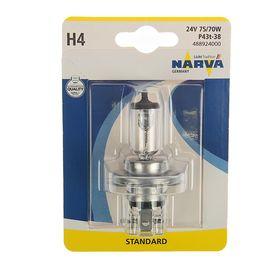 Лампа автомобильная Narva Standard, H4, 24 В, 75/70 Вт