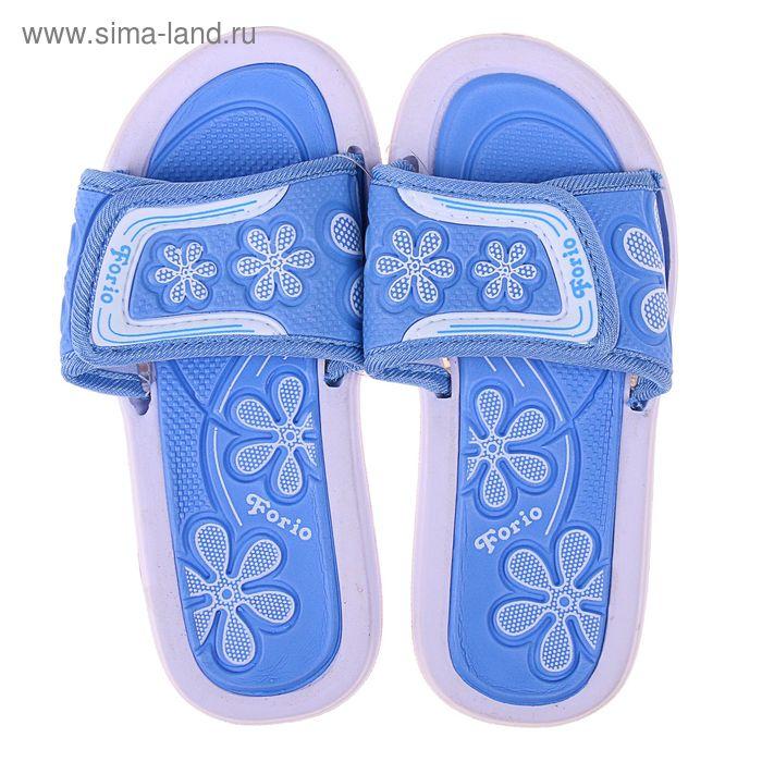 Туфли пляжные детские Forio арт. 238-5714 (голубой) (р. 34)