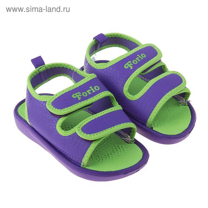 Туфли пляжные детские Forio арт. 256-5716 (фиолетовый) (р. 28)