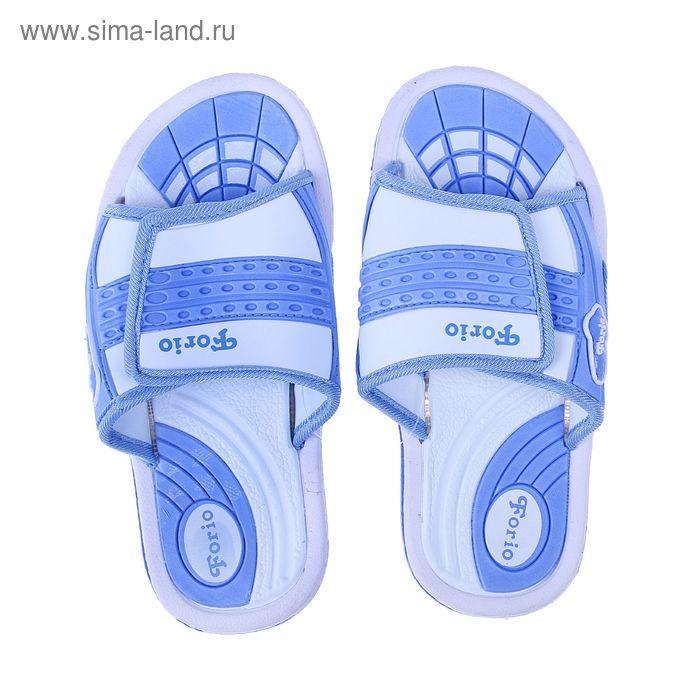 Туфли пляжные детские Forio арт. 238-5713 (голубой) (р. 33)