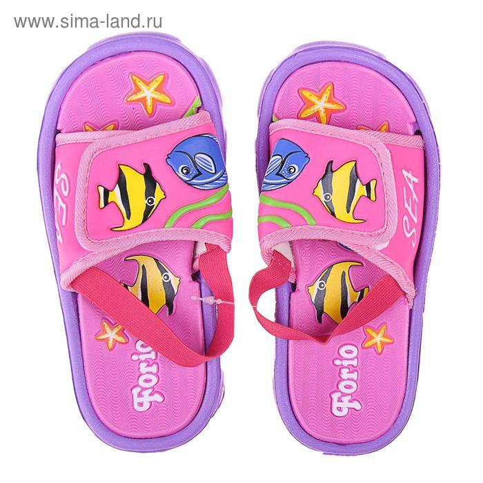 Туфли пляжные детские Forio арт. 236-4801 (розовый) (р. 27)