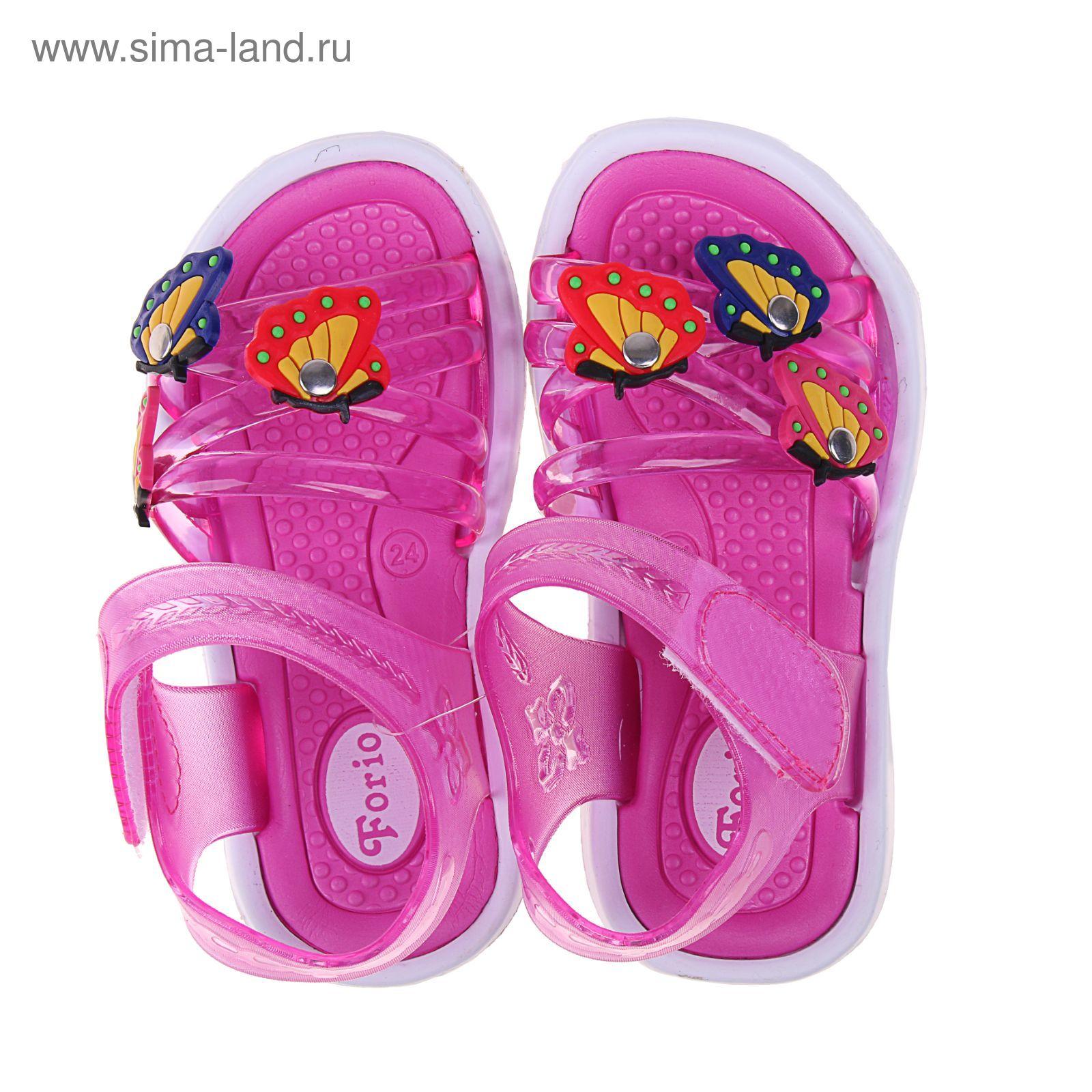 2a4cbccf7 Туфли пляжные детские Forio арт. 256-5402 (розовый) (р. 29) (1289402 ...