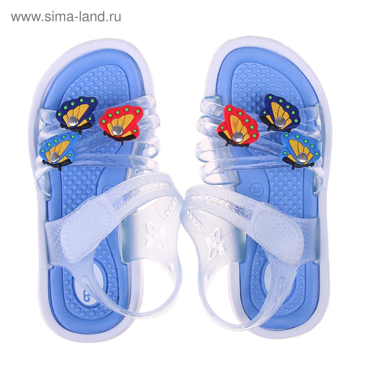 bf0436f74 Туфли пляжные детские Forio арт. 256-5402 (голубой) (р. 28) (1289406 ...
