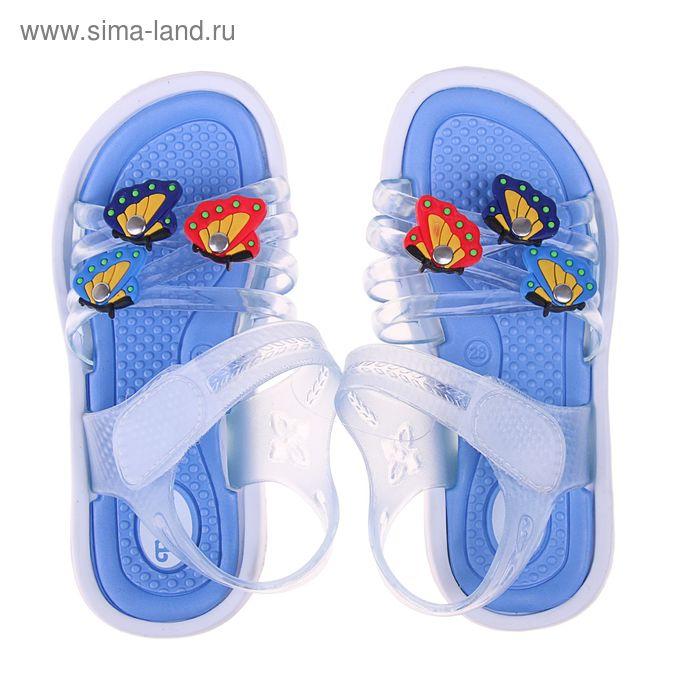 Туфли пляжные детские Forio арт. 256-5402 (голубой) (р. 27)