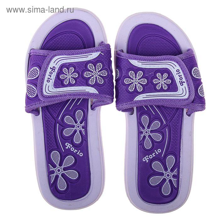 Туфли пляжные детские Forio арт. 238-5714 (фиолетовый) (р. 30)