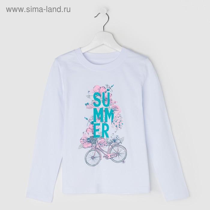 Джемпер для девочки, рост 128 см (64), цвет белый_160089