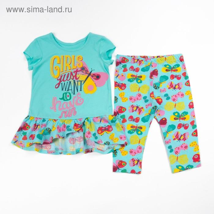 Комплект для девочки (футболка+бриджи), рост 122 см (64), цвет бирюза_160084