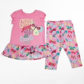 Комплект для девочки (футболка+бриджи), рост 122 см (64), цвет розовый_160084 Ош