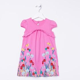 Платье для девочки, рост 98 см (56), цвет розовый_160074