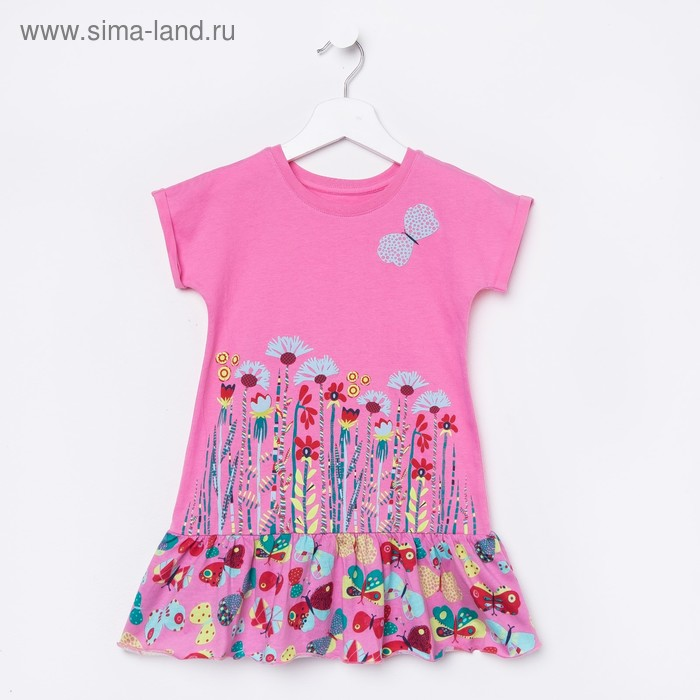 Платье для девочки, рост 110 см (60), цвет розовый_160075