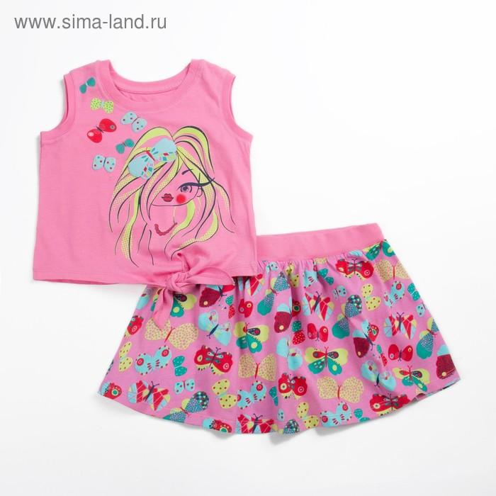Комплект для девочки (майка+юбка), рост 122 см (64), цвет розовый_160083