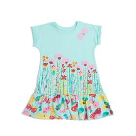 Платье для девочки, рост 122 см (64), цвет св.бирюза_160075