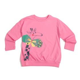 Джемпер для девочки, рост 122 см (64), цвет розовый_160080