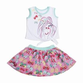 Комплект для девочки (майка+юбка), рост 98 см (56), цвет белый+бирюза/розовый_160083 Ош