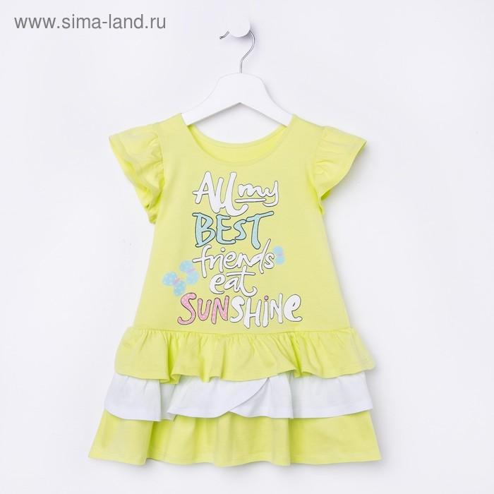 Платье для девочки, рост 104 см (56), цвет лайм_160076
