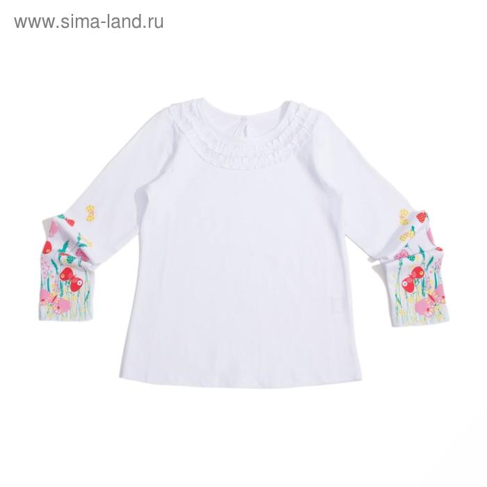 Джемпер для девочки, рост 122 см (64), цвет белый_160081