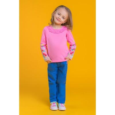 Джемпер для девочки, рост 110 см (60), цвет розовый_160081