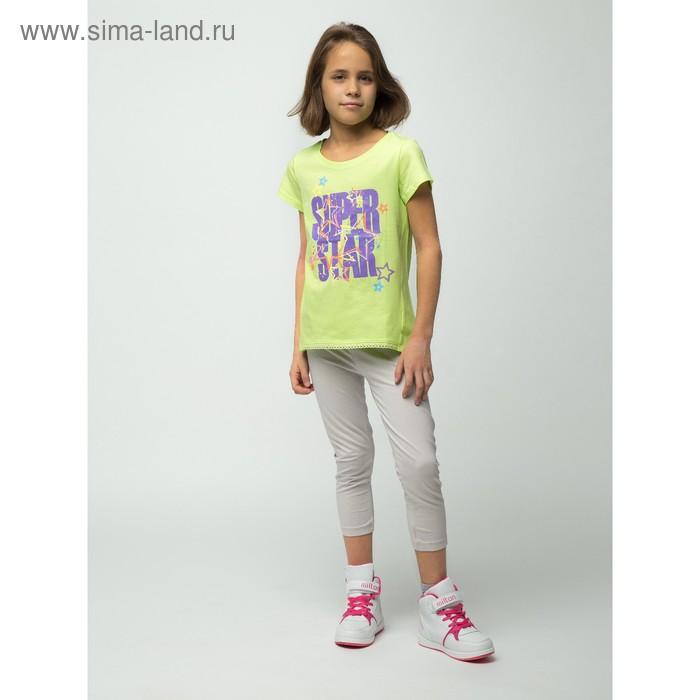 Бриджи для девочки, рост 98 см (56), цвет светло-серый_160085