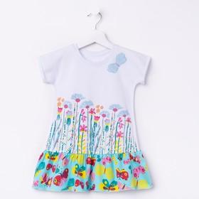 Платье для девочки, рост 122 см (64), цвет белый_160075