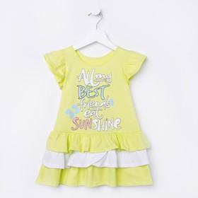 Платье для девочки, рост 98 см (56), цвет лайм_160076